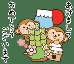 New year monkey 2016 sticker #9192417