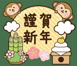 New year monkey 2016 sticker #9192420