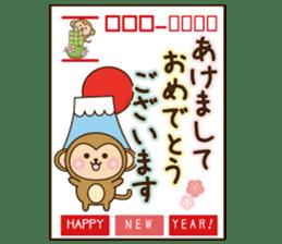 New year monkey 2016 sticker #9192421