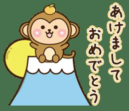 New year monkey 2016 sticker #9192422