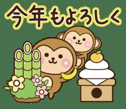 New year monkey 2016 sticker #9192423