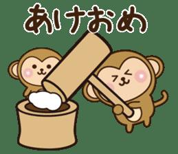 New year monkey 2016 sticker #9192426