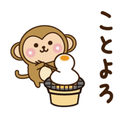New year monkey 2016 sticker #9192427