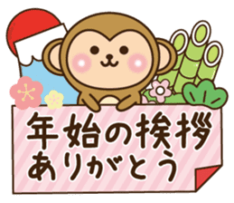 New year monkey 2016 sticker #9192429