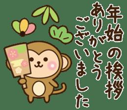 New year monkey 2016 sticker #9192430