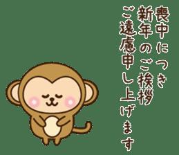 New year monkey 2016 sticker #9192431