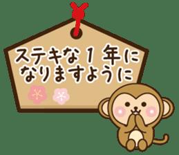 New year monkey 2016 sticker #9192432
