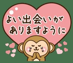 New year monkey 2016 sticker #9192433