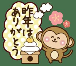 New year monkey 2016 sticker #9192434