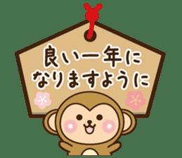New year monkey 2016 sticker #9192437