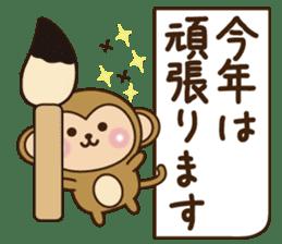 New year monkey 2016 sticker #9192439