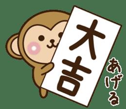 New year monkey 2016 sticker #9192441