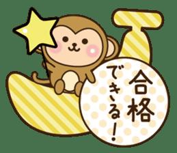 New year monkey 2016 sticker #9192442