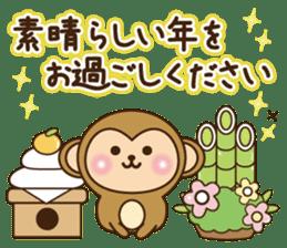 New year monkey 2016 sticker #9192443