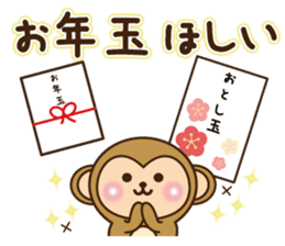 New year monkey 2016 sticker #9192444