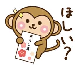 New year monkey 2016 sticker #9192446