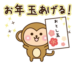 New year monkey 2016 sticker #9192447