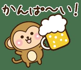 New year monkey 2016 sticker #9192448