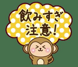 New year monkey 2016 sticker #9192449