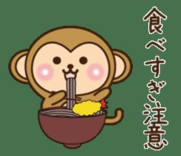 New year monkey 2016 sticker #9192450