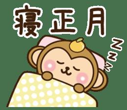 New year monkey 2016 sticker #9192452