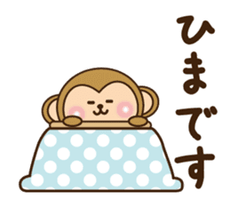 New year monkey 2016 sticker #9192453