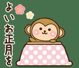 New year monkey 2016 sticker #9192454