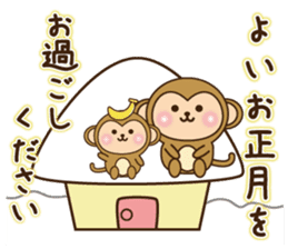 New year monkey 2016 sticker #9192455