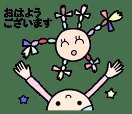 Kei-chan. Honorific sticker. sticker #9195208