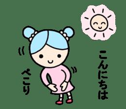Kei-chan. Honorific sticker. sticker #9195209