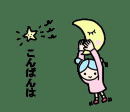 Kei-chan. Honorific sticker. sticker #9195210