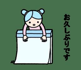 Kei-chan. Honorific sticker. sticker #9195211