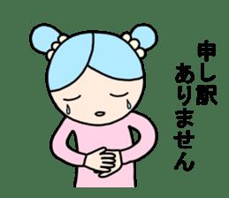 Kei-chan. Honorific sticker. sticker #9195212
