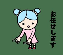 Kei-chan. Honorific sticker. sticker #9195215