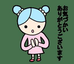 Kei-chan. Honorific sticker. sticker #9195217