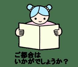Kei-chan. Honorific sticker. sticker #9195218