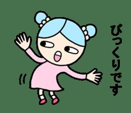 Kei-chan. Honorific sticker. sticker #9195222