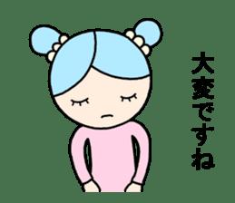 Kei-chan. Honorific sticker. sticker #9195223