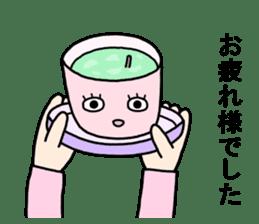 Kei-chan. Honorific sticker. sticker #9195225