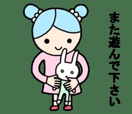 Kei-chan. Honorific sticker. sticker #9195226