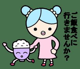 Kei-chan. Honorific sticker. sticker #9195228