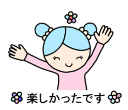 Kei-chan. Honorific sticker. sticker #9195229