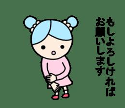 Kei-chan. Honorific sticker. sticker #9195231