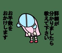 Kei-chan. Honorific sticker. sticker #9195233