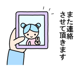 Kei-chan. Honorific sticker. sticker #9195234