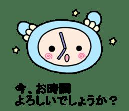 Kei-chan. Honorific sticker. sticker #9195235