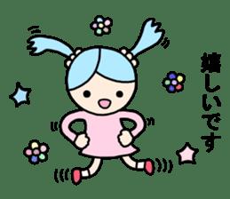 Kei-chan. Honorific sticker. sticker #9195236