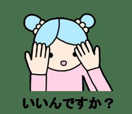 Kei-chan. Honorific sticker. sticker #9195237