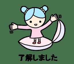 Kei-chan. Honorific sticker. sticker #9195241