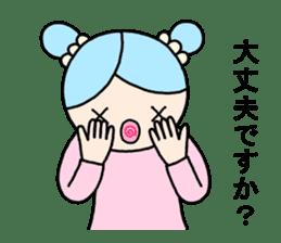 Kei-chan. Honorific sticker. sticker #9195242